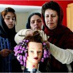 """The Beauty Academy of Kabul"""