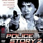 """Police Story 2"""