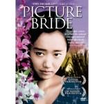 Japanese-American Filmmaker Kayo Hatta Seeks Universal Truths