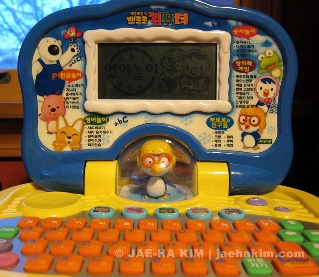 Pororo laptop 2