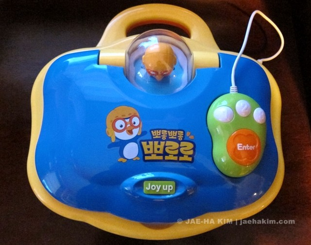 Pororo laptop