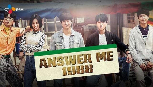 Answer Me 1988 3