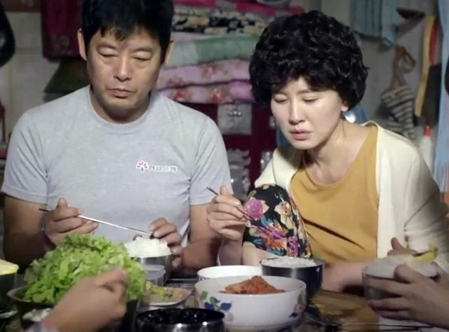 Sung Dong-il and Lee Il-hwa