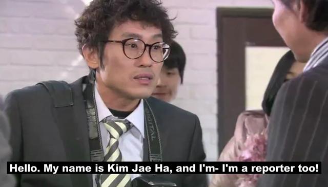 Kim Jae Ha