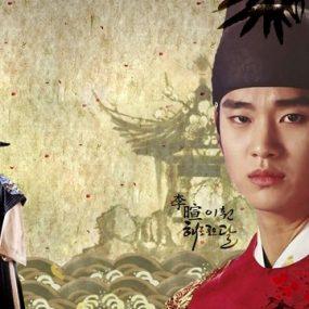 """Jae-Ha Kim » """"Moon that Embraces the Sun"""" (해를 품은 달)"""