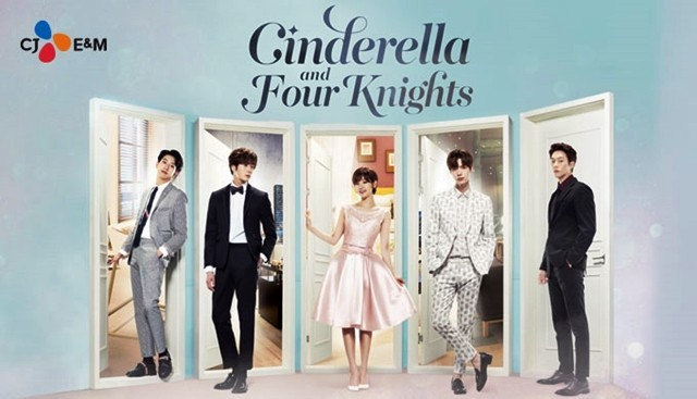 cinderella-and-four-knights