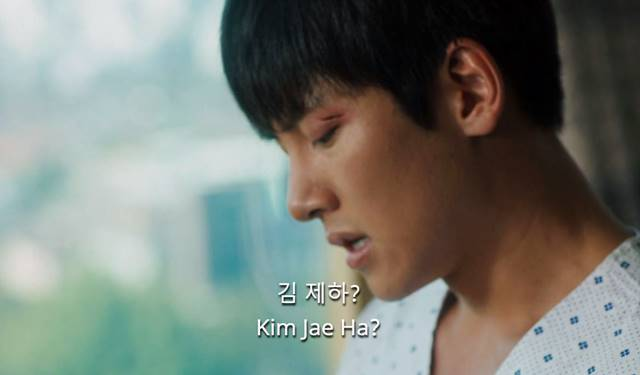 "Jae-Ha Kim » Say My Name: Who's Your Fave K-Drama ""Jae-Ha""?"