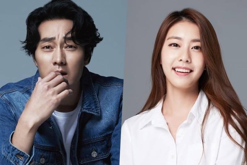 Ji-sub so So Ji