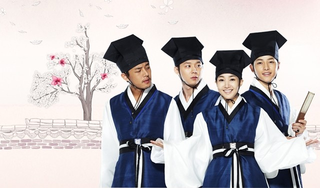 sungkyunkwan scandal group