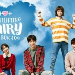 """Weightlifting Fairy Kim Bok-Joo"" (역도요정 김복주)"