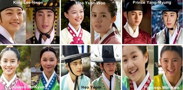 "Jae-Ha Kim » ""Moon that Embraces the Sun"" (해를 품은 달)"