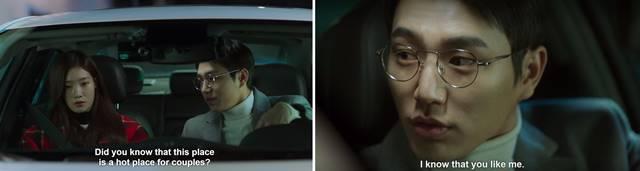 "Jae-Ha Kim » ""My First First Love"" (첫사랑은 처음이라서"